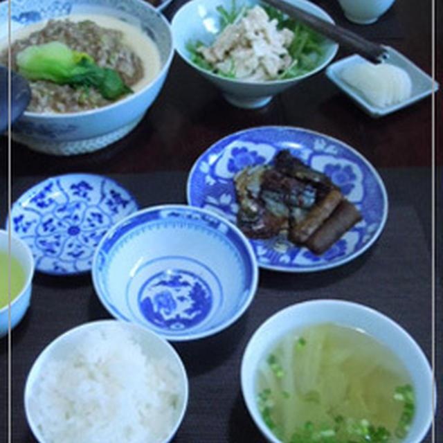 *中華風茶碗蒸しの豚挽肉のあんかけ *切り干し大根とツナのサラダ