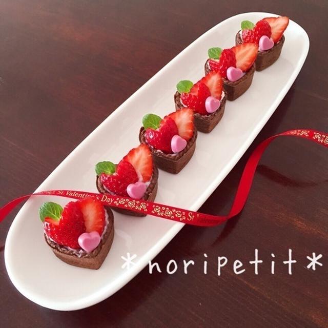 レンジde簡単♡ホワイトチョコクリームのバレンタイン ミニタルト♡