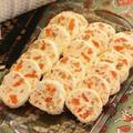 くるみサーモンのクリームチーズ