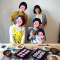 3月19日のお料理教室レポ♡ドイツのおすすめお菓子♡