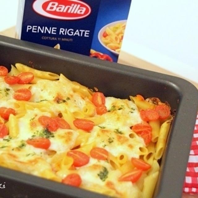 【レシピ】パスタ・アル・フォルノ Pasta al forno