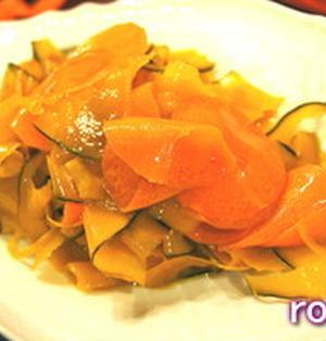 レンジで簡単♪パリパリ南瓜のリボンサラダ、オレンジ&シナモン風味
