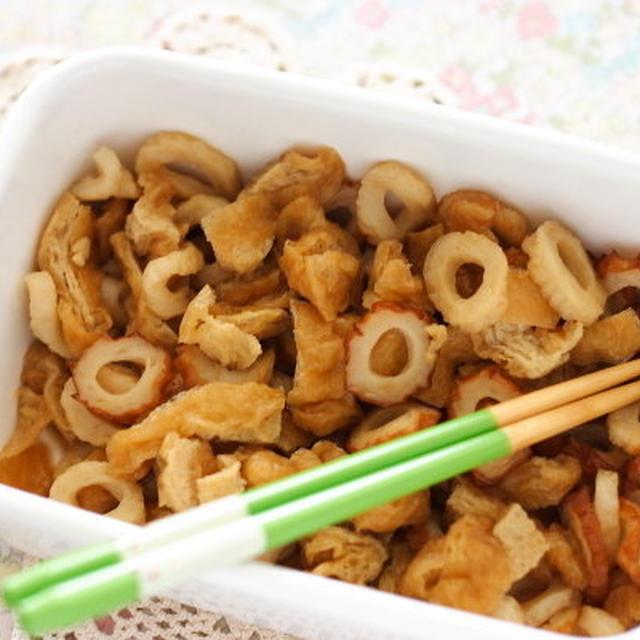 冷凍ストック可:【ちくわとうすあげの甘辛煮】/きつねうど卵とじ丼に!