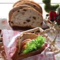 円熟「くるみ&レーズン」ぱっくりお口のあいたクミン香るポケットサンド by ひなちゅんさん
