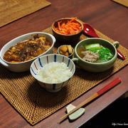 四川風麻婆豆腐の献立と、冬の寄せ植え(とメイさん)