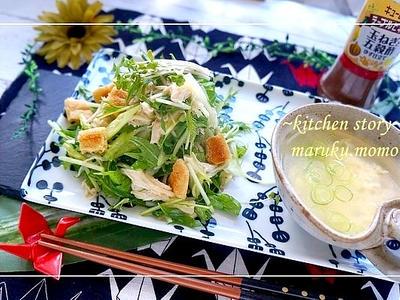 >九条ネギと油揚げクルトンのサラダ(テーブルビネガー)&長野県お土産 by 桃咲マルクさん