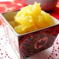 さつま芋とりんごの金団レシピ by PONCYANさん