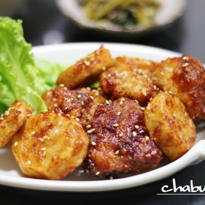 韓国風味の唐揚げと長芋を揚げたもの