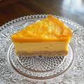 コリンキー・カボチャのチーズケーキ