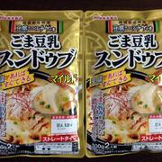 脳を活性化するスンドゥブ☆丸大食品ごま豆乳スンドゥブ