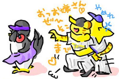 [試合][横浜][阪神][飯]内川猛打賞に藤田の好守も炸裂して好調ランドルフ3勝目なんですから雨天中止にならなくて良かったww(横4-2阪)