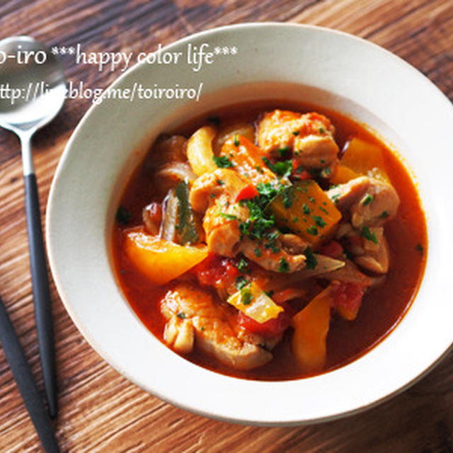 豪華に見えてとっても簡単★たっぷり野菜とチキンのトマト煮込み