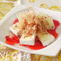 甘酢大根カマンベールチーズ