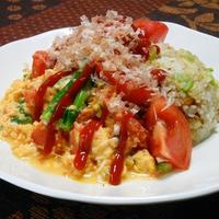 簡単アレンジ!Wトマトとかつお節の和風オムライス※レシピコンテスト