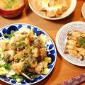 魚嫌いの子供に♪鰆の唐揚げ中華ネギダレ定食