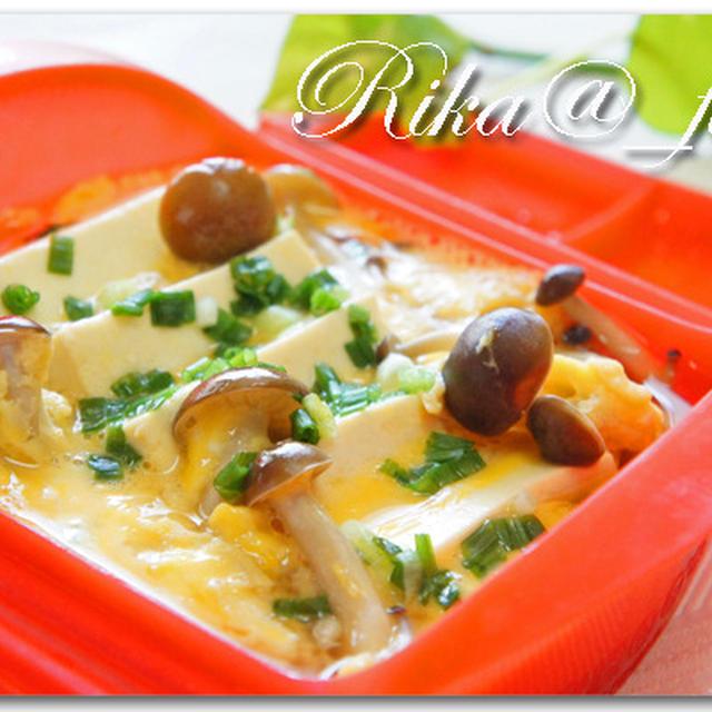 お豆腐のふんわり煮込み卵とじ