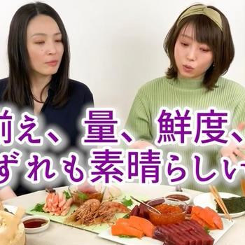 【お取り寄せ】函館の市場から直送!高級手巻き寿司セット