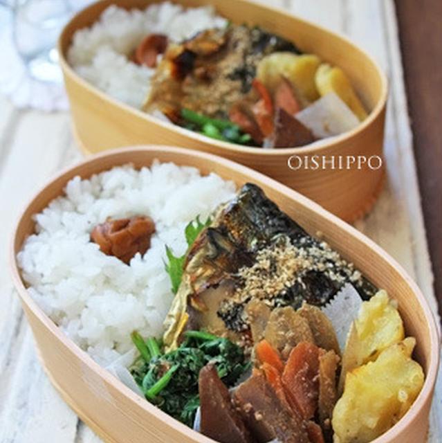 日本の正しいお弁当、塩サバ焼きの曲げわっぱ弁