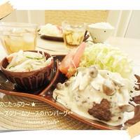 きのこたっぷり~☆チーズクリームソースのハンバーグ*