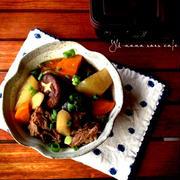 牛肉と根菜、椎茸の贅沢な旨煮。〜素朴なごちそう〜