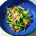 シャウベーコロンとインゲン の卵とじ by watakoさん