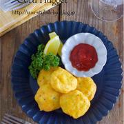 【レシピブログ連載】豆腐の水切りが5分で完成♩包丁いらず♩『ふわふわ♡豆腐チーズナゲット』