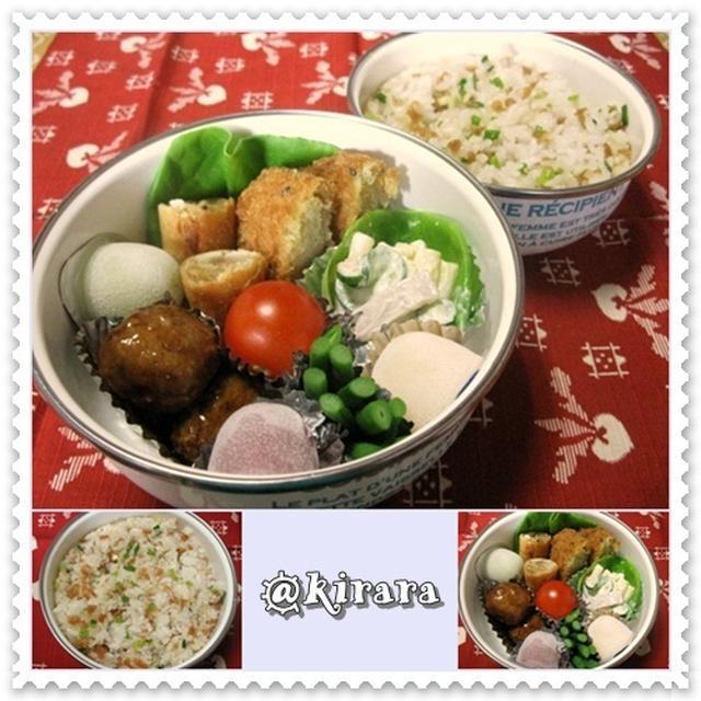 ◆8.11~13 長男長女のお弁当♪ ◇モニター情報/チューブ入り明太子