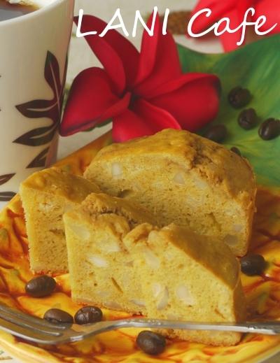 コナコーヒーマカダミアナッツケーキ