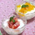まぜルーチェ・フレッシュフルーツ。 とひなまつりご飯の予行練習。 by 西山京子/ちょりママさん