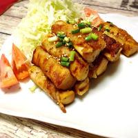 【だし部】高野豆腐の豚バラ巻き