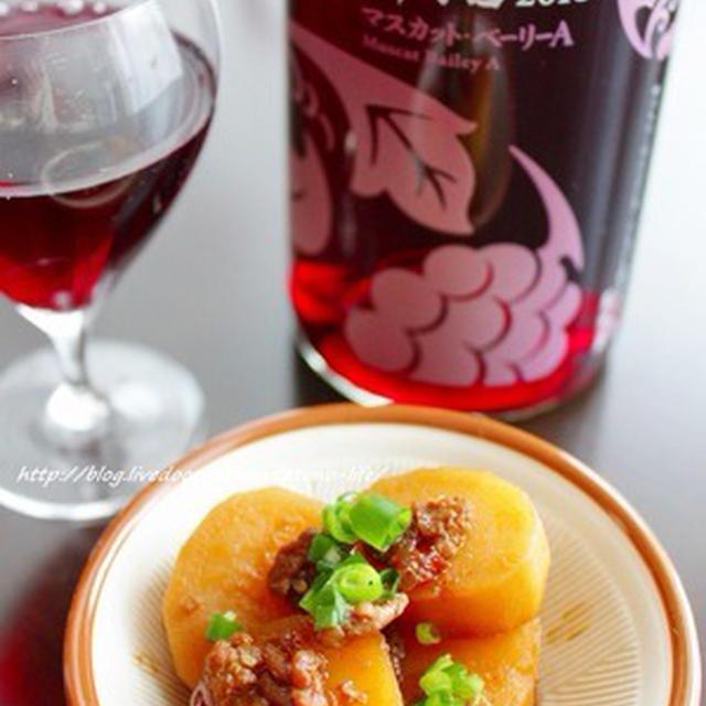 【日本ワインFB】マスカット・ベーリーA新酒×芋のさっと煮