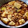 【レシピ】カルディ調味料でメキシカン中華!サルサ麻婆豆腐