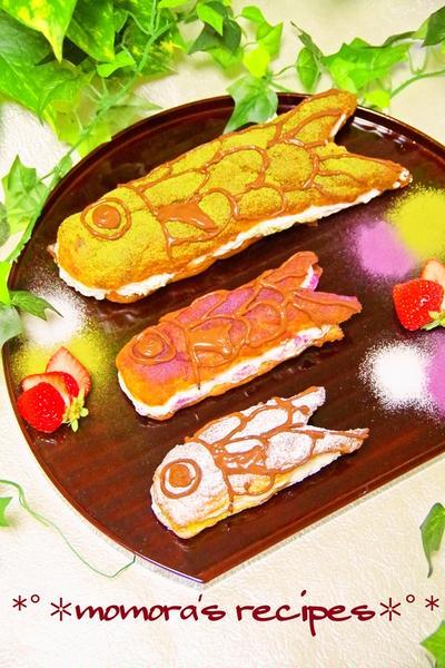 子どもの日ホットケーキミックスで簡単お菓子♡特大の鯉のぼりエクレア♪子共の日に