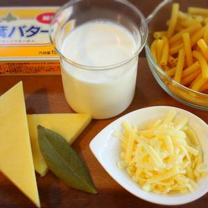 """【海外ドラマ飯】料理が苦手な「崖っぷちな主婦」が作ったチーズとろ~りの""""アメリカのママの味""""って?"""