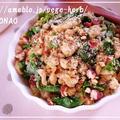 大葉入り豆腐そぼろ香り炒め♪はちみつ梅風味 by MOMONAOさん