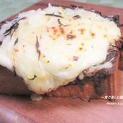 黒胡椒 山チーズトースト