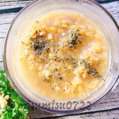 ほっくり☆レンズ豆の簡単スープ