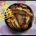 2020・7・21  《土用丑の日》うなぎを食べて夏を乗りきろう٩( >ω< )و【うな玉丼】