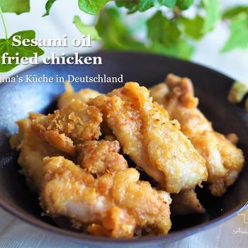 【レシピ・主菜】消費行動と選択について。簡単時短★ごま油香る♡鶏天風フライドチキン