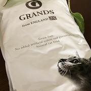 「グランツキャットフード」食いつき抜群!しかも安心、安全