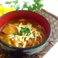 【麺つゆで♪】簡単*早い!大好き♡カレーうどん / ♡週末♡