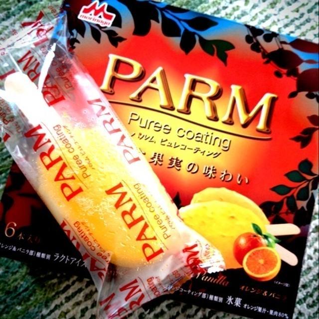 パルム オレンジ & 鶏肉のグリル マーマレード風味