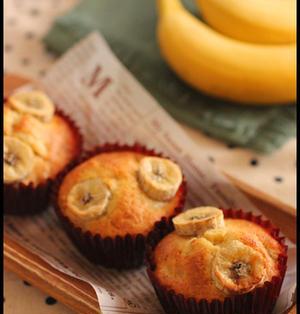 ホットケーキミックスで超簡単!しっとりふわふわバナナとクルミのマフィン