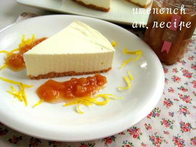 濃厚ヨーグルトとレモンのレアチーズケーキ。・゜゚・*:.。.゜.。゜.:*・゜桃ソース添え