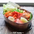 ナポリタンのお弁当~万能ナポリタンソース by YUKImamaさん
