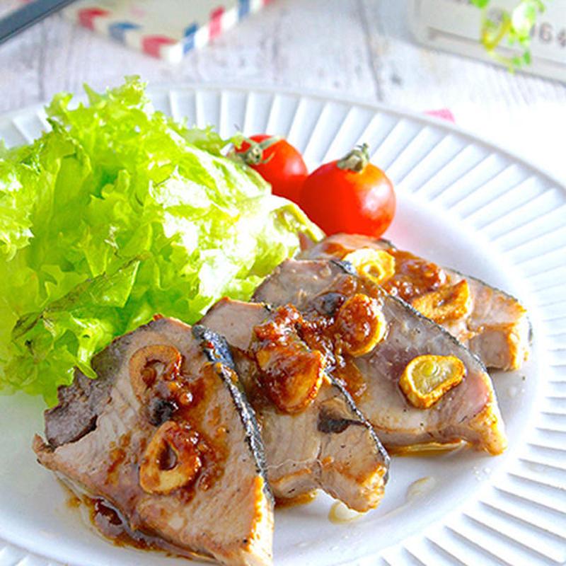 お魚メニューが増える♪メインになる「かつおのステーキ」