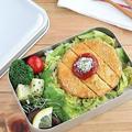 【#高校生弁当 #ハインツ】カレー風味のハムカツ丼弁当♪