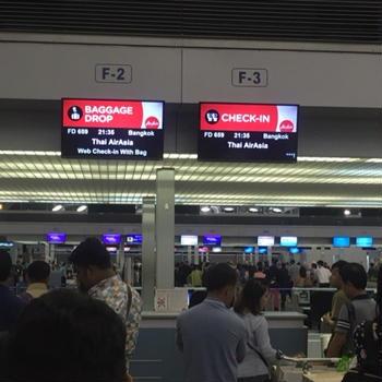 【ベトナム旅行】LCC エアアジアについて