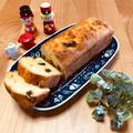 ドライいちじくのパウンドケーキと、ふんわり♡ライ麦ミルクパン