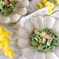 子どももパクパク食べられる♡春のデトックスに!【菜の花のくるみ入り胡麻味噌和え】